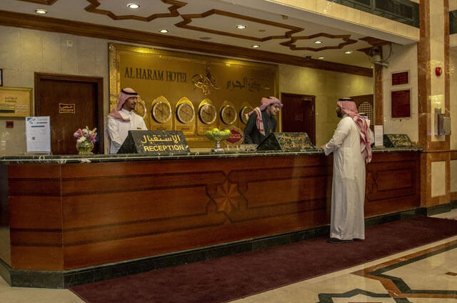 Al Haram Hotel Featured