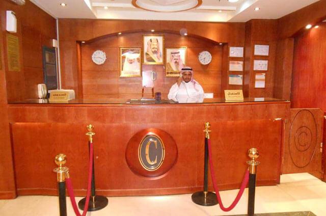 Al Madinah Concorde Hotel Featured