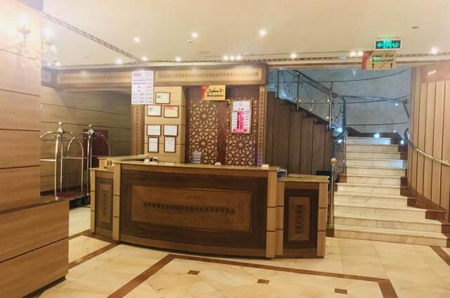 Mirage Al Salam Hotel Featured