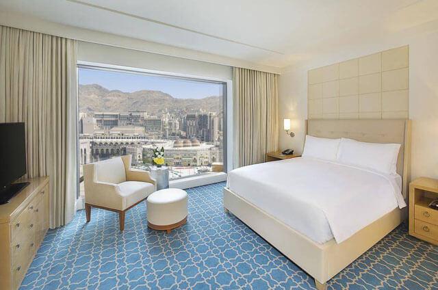 Hilton Makkah Convention Featured
